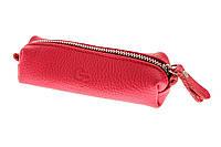 Футляр для ключей Grande Pelle. Розовый