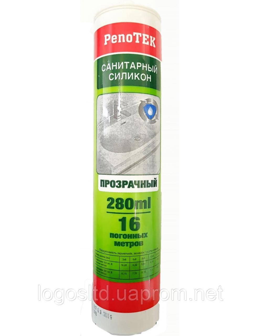 Силиконовый  санитарный герметик Penotek 280 мл белый прозрачный