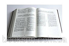 Библия на русском языке большого формата (коричневая), фото 2