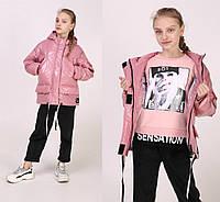 Куртка для девочки подростка демисезонная интернет магазин новинка