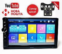 """Автомагнитола 2Din Eplutus CA711  с экраном 7"""" IPS, USB, BT 4.0 + FM+AUX + КАМЕРА В ПОДАРОК!, фото 1"""