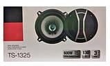 Автоакустика TS 1325 (5, 3-х полос., 600W) автомобильная акустика динамики автомобильные колонки, фото 2