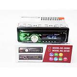 Автомагнитола 1DIN MP3-3228D RGB/Съемная панель, фото 4