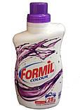 Гель Формил для стирки цветного  белья Симфония Лета  Formil Color 1000 мл, фото 2