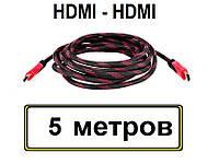 Кабель HDMI-HDMI 5 метров 1080p в усиленной обмотке (версия 1.4v)