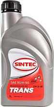 Масло трансмисс. 80W-90 SINTEC ТМ5 GL-5,   1л, минерал