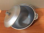 Казан туристичний алюмінієвий литий 5,5 літрів, фото 2
