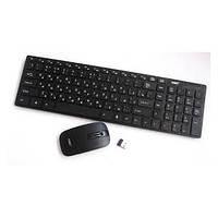 Клавиатура Keyboard Мышка wireless K-06