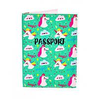 Обкладинка для паспорта Єдиноріжки, фото 1