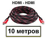 Кабель HDMI-HDMI 10м 1080p в усиленной обмотке (версия 1.4v)