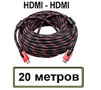 Кабель HDMI-HDMI 20м 1080p в усиленной обмотке (версия 1.4v)