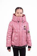 Демисезонная куртка для девочек удлиненная  36-44 Розовый