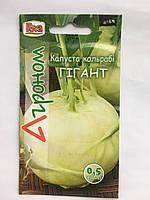 Семена Агроном Капуста кольраби Гигант 0,5 гр