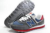 Повседневные кроссовки унисекс в стиле New Balance 574, Серый/Синий/Красный