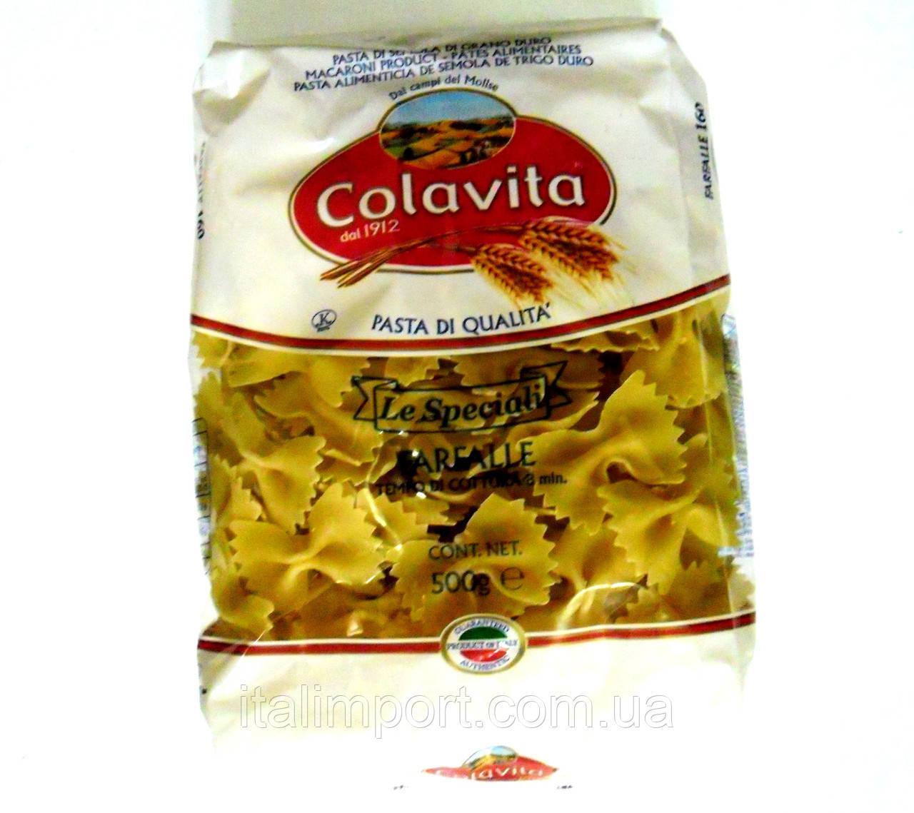 Макарони Фарфалле Colavita 500г