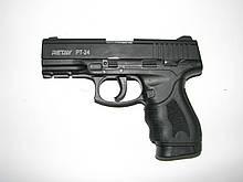 Стартовый пистолет Retay PT24 9mm Цвет - Black / В магазине
