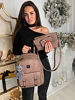 Женский стильный рюкзак с брелком 4 в 1
