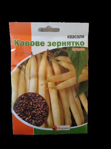 """""""Семена Фасоли  Кофейное Зернышко 20 гр (Яскрава)"""""""