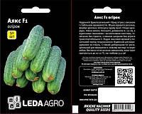 Аякс F1 50 шт Leda Agro Огірок бджолозапильний Насіння (Огурец Пчелоопыляемый Семена)