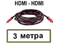 Кабель HDMI-HDMI 3 метра 1080p в усиленной обмотке (версия 1.4v)
