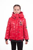 Детская куртка для девочек весенняя   36-44 Красный