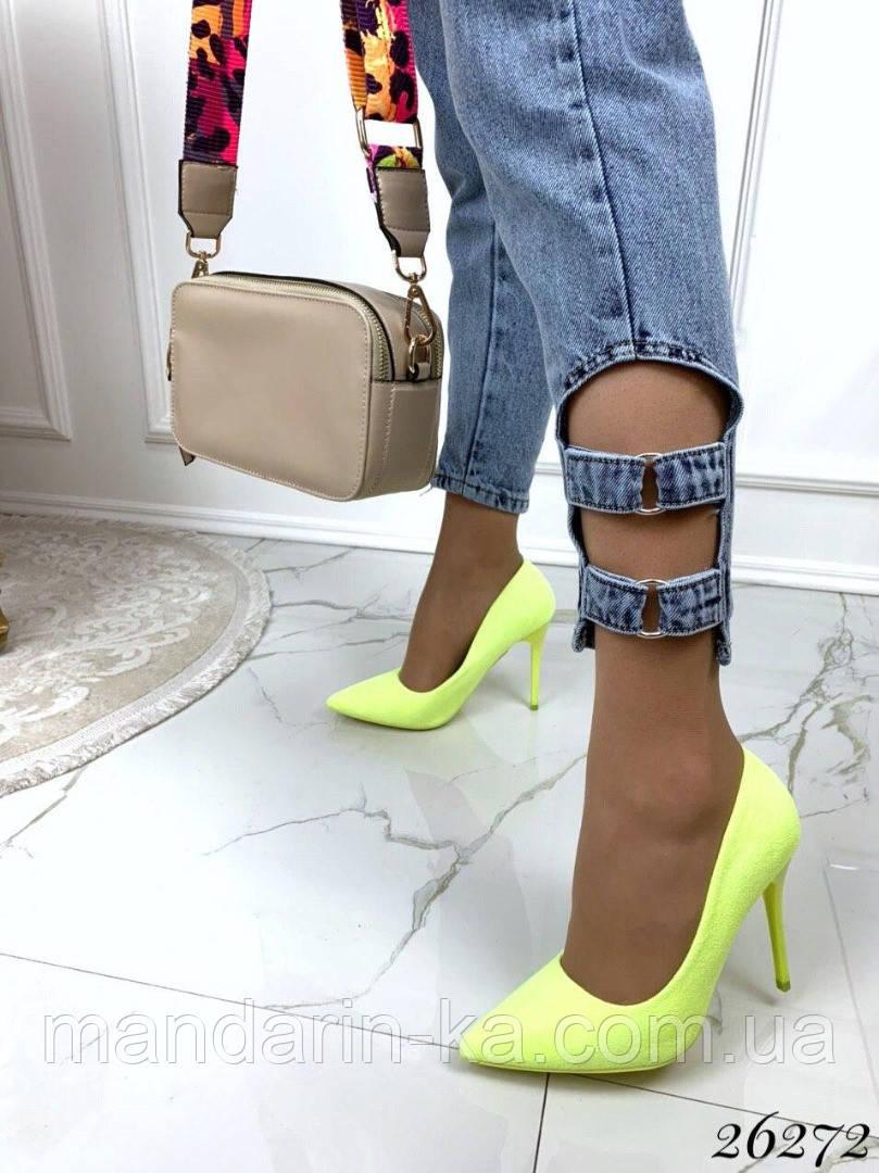 Туфли  женские лодочки   желтые    каблук 10,5