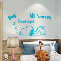 Акриловая 3D наклейка в детскую Snoopy. Светло-голубой