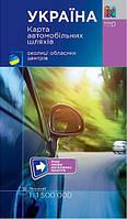 Карта автомобільних шляхів України