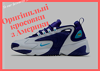 Кросовки Nike Zoom 2k оригинальные