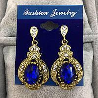 Серьги роскошные вечерние, бижутерия украшения, серьги с синими камнями
