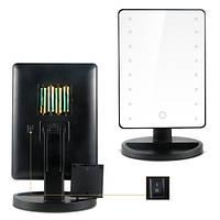 Зеркало с подсветкой для макияжа - Large Led Mirror Черный