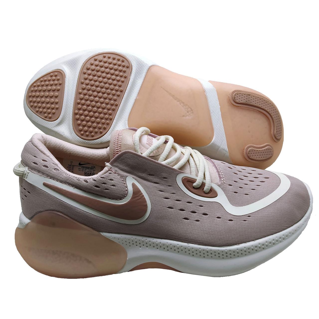 Кроссовки женские беговые в стиле Nike Joyride Run пудровые пастельные оттенки легкие текстильные