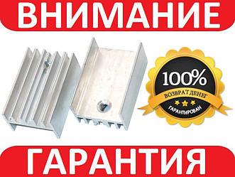 Алюминиевый мини радиатор 20х10х15мм ТО220