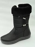 Зимняя недорогая женская обувь