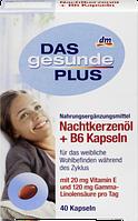Биологически активная добавка Das Gesunde Plus Nachtkerzenöl + B6, 40 шт.