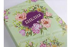 Библия среднего формата (салатная с цветами, кожзам, цветочный обрез, без указателей, без замка, 14х20), фото 3