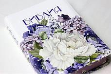 Библия на русском языке среднего формата (весенние цветы), фото 2