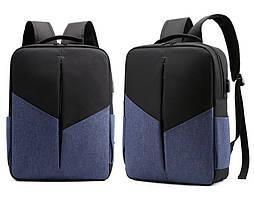 """Рюкзак противоударный для ноутбука 15,6"""" с usb, черный с синим ( код: IBN008BZ )"""