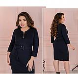 Приталенное женское платье батал синее, фото 4
