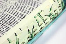 Библия (мятная, кожзам, золото, индексы, молния, 13х19), фото 3