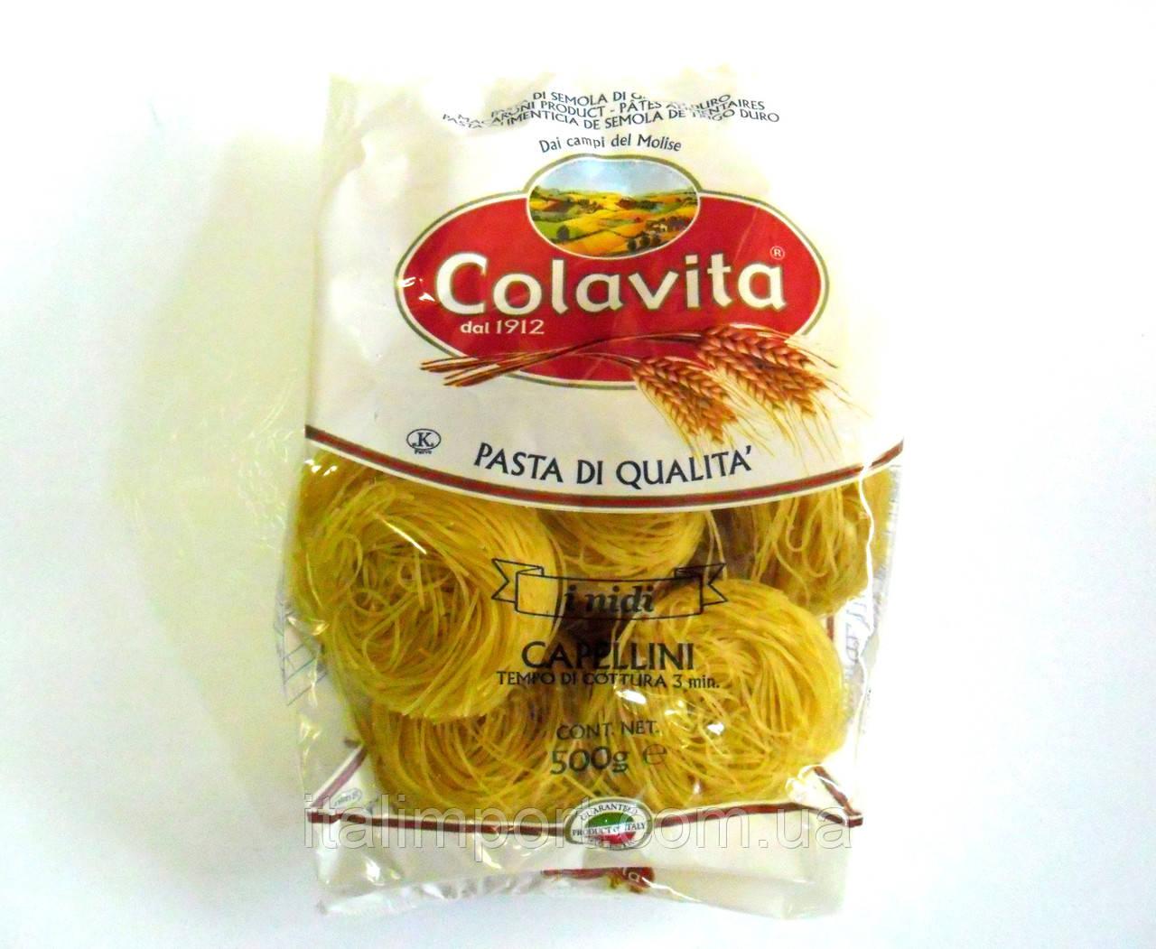 Макарони Капелліні в гніздах Colavita 500г