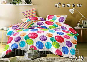Комплект постельного белья Тет-А-Тет ( Украина ) Сатин двухспальное (S-319)