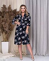 Платье женское нарядное большие размеры Г05149, фото 1
