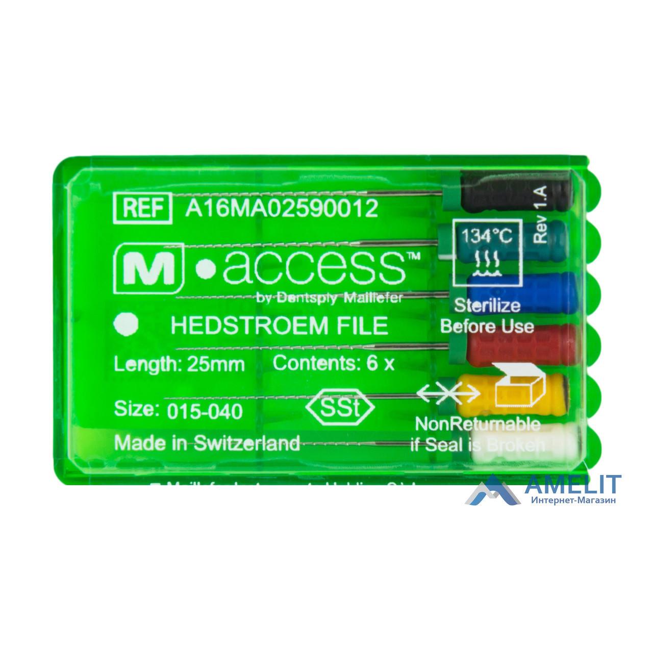 Н-файл M-Access №25(H-File M-Access,Dentsply Maillefer), 6 шт. /уп.