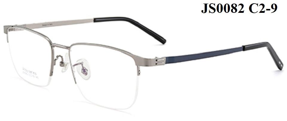 Чоловіча оправа для окулярів (можна вставити лінзи)