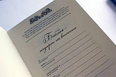 Свадебная Библия в коробке №2 (белая, кожа, золото, индексы, без замка, 14х20), фото 3
