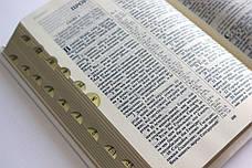 Свадебная Библия на русском языке в коробке (натуральная кожа), фото 2