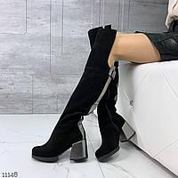 Женские черные демисезонные ботфорты на удобном каблуке 7,5 см