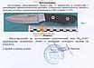 Нож охотничий для работы на полевой кухне, фото 3