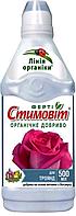 Удобрение Стимовит для роз, 500 мл, Агрохимпак